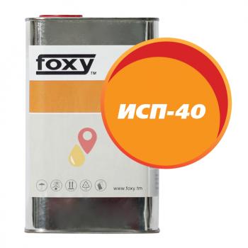 Масло ИСП-40 (1 литр)