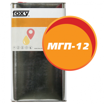 Масло МГП-12 (5 литров)