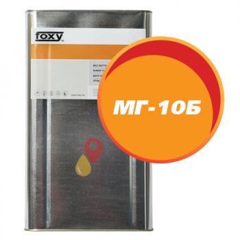 Масло МГ-10Б (20 литров)