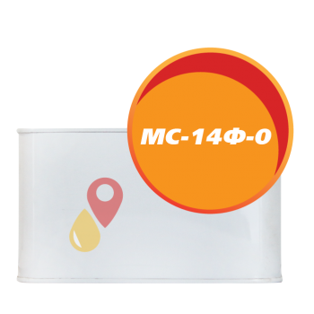 МС-14Ф-0 (1,5 литра)