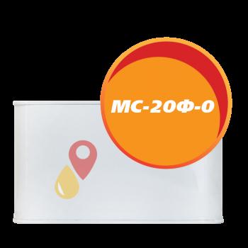МС-20Ф-0 (1,5 литра)