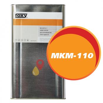Масло МКМ-110 (20 литров)