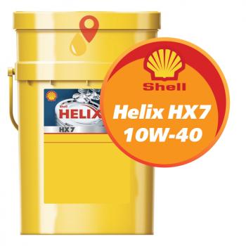 Shell Helix HX7 10W-40 (55 литров)