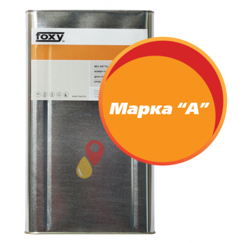 Масло Марка «А» (20 литров)