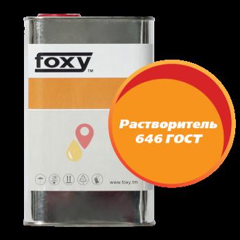 Растворитель 646 ГОСТ (0,5 литра)